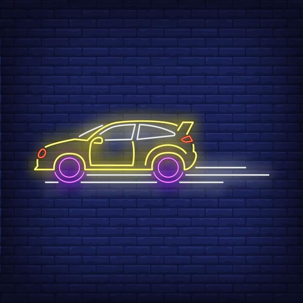 Machine rijden snel neonreclame Gratis Vector