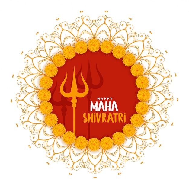 Maha shivratri festivalgroet met trishulsymbool Gratis Vector