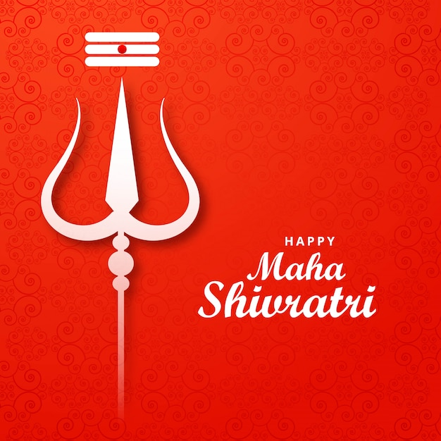 Maha shivratri lord shiva trishul voor kaart Gratis Vector