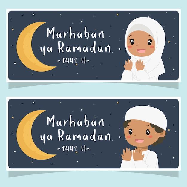 Marhaban yaa ramadan banner happy muslim african american kids Premium Vector