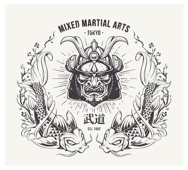 Martial arts print Gratis Vector