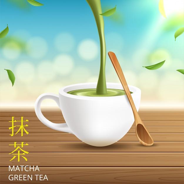 Matcha groene thee latte smoothie op houten tafel. illustratie Premium Vector