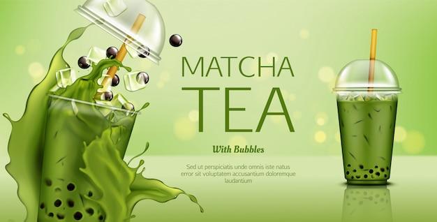 Matcha groene thee met bubbels en ijsblokjes Gratis Vector
