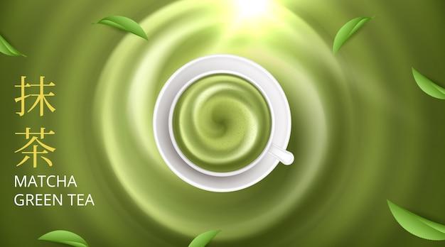 Matcha latte op een lichte achtergrond. illustratie Premium Vector