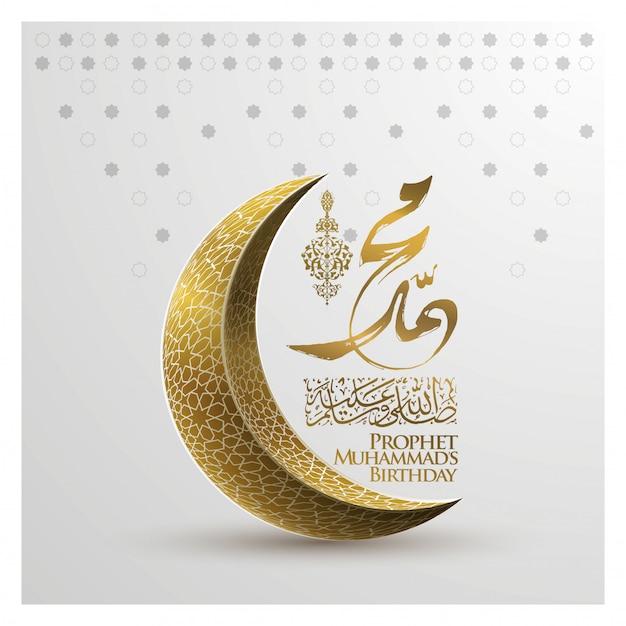 Mawlid al nabi groet maan patroon ontwerp met arabische kalligrafie Premium Vector