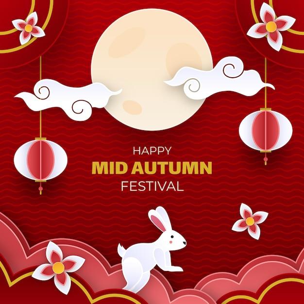 Medio herfst festival concept in papieren stijl Premium Vector