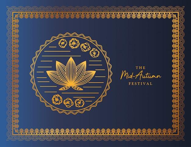 Medio herfst festival met bloem en zegel in gouden frame op blauwe achtergrond Premium Vector
