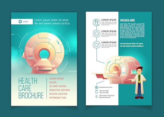 Medisch onderzoek brochure, gezondheidszorg concept met cartoon mri-scanner voor tomografie Gratis Vector