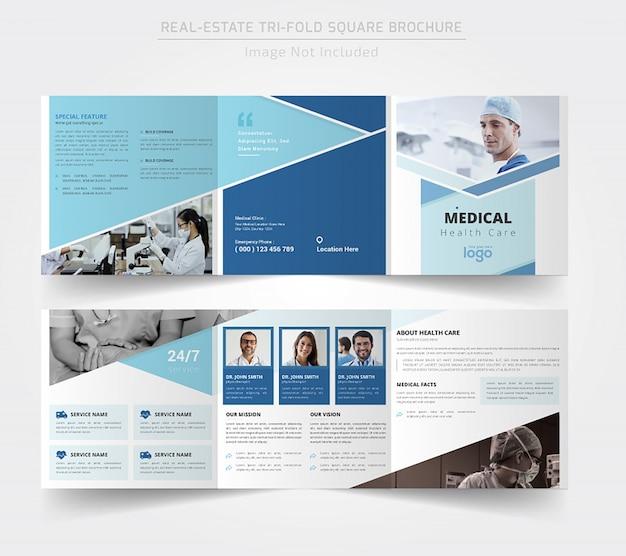 Medisch vierkant driebladig brochureontwerp Premium Vector