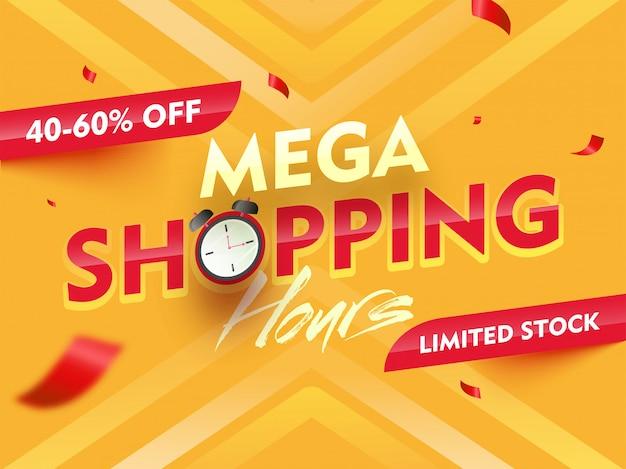 Mega shopping time hours sale. Premium Vector