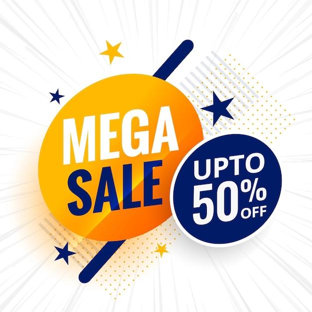 Mega verkoop aantrekkelijke verkoop met sterren Gratis Vector