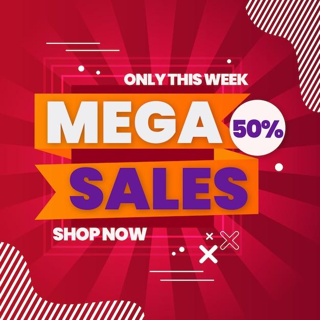 Mega verkoop achtergrond Gratis Vector