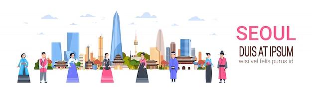 Mensen in traditionele koreaanse kostuums over de stadshorizon van seoel Premium Vector