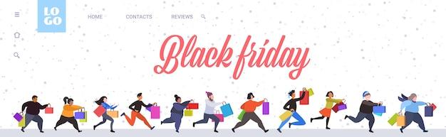 Mensen lopen met boodschappentassen zwarte vrijdag grote verkoop Premium Vector