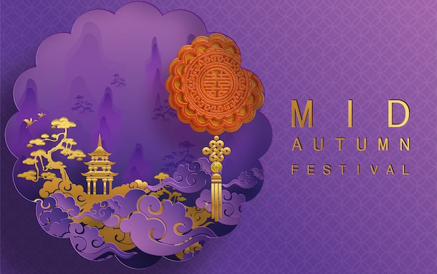 Mid autumn festival illustratie Premium Vector