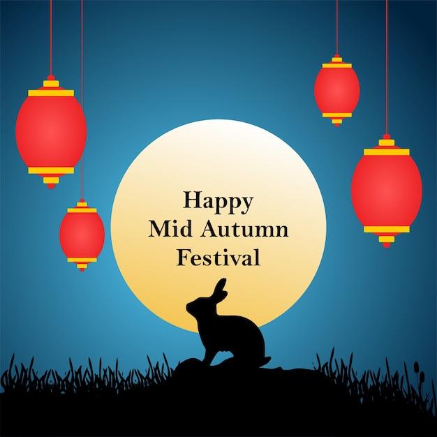 Mid-autumn festival met lantaarns en volle maan achtergronden Premium Vector