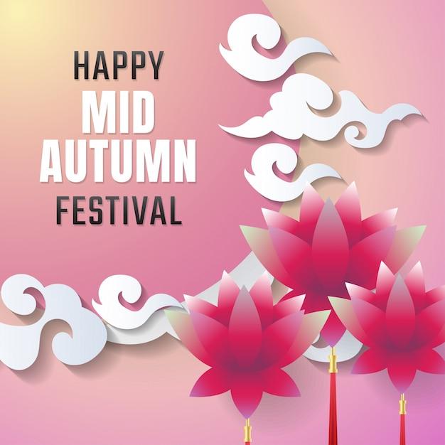 Mid autumn festival vector achtergrond Premium Vector