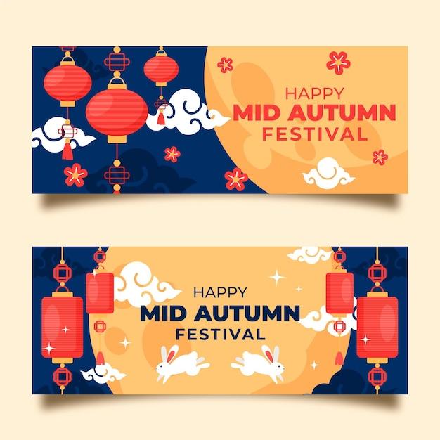 Mid-herfst festival banner Premium Vector