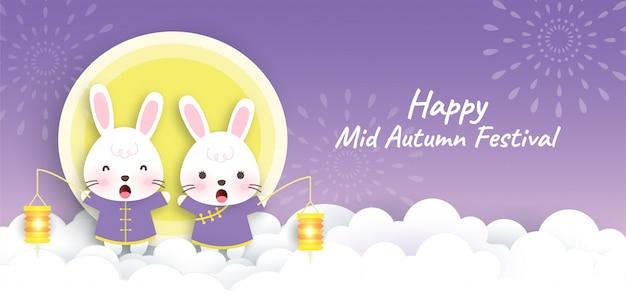 Midden herfst festival banner met schattige konijnen en de maan in papier knippen stijl. Premium Vector