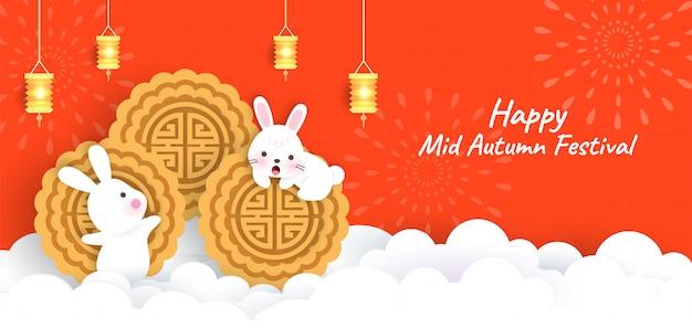 Midden herfst festival banner met schattige konijnen maan cake in papier knippen stijl. Premium Vector