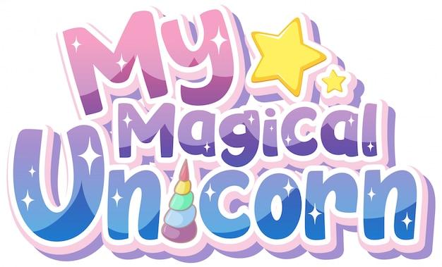 Mijn magisch eenhoornlogo met in pastelkleur en ster Premium Vector