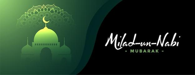 Milad un nabi mubarak islamitische bannerontwerp Gratis Vector