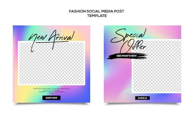 Mode sociale media sjabloon in holografische flyer Premium Vector