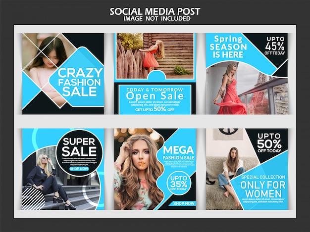 Mode vierkante sjabloon voor spandoek voor instagram Premium Vector