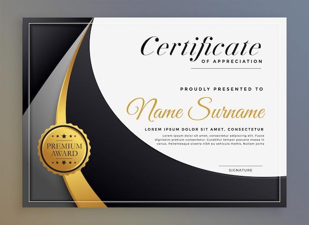 Moderne certificaatsjabloon in zwart en grijs golvend Gratis Vector