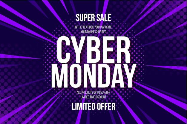 Moderne cyber maandag banner achtergrond Gratis Vector