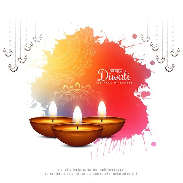 Moderne gelukkige diwali-festival kleurrijke achtergrond met lampen Gratis Vector