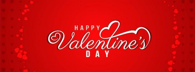 Moderne valentijnsdag mooie sjabloon voor spandoek Gratis Vector