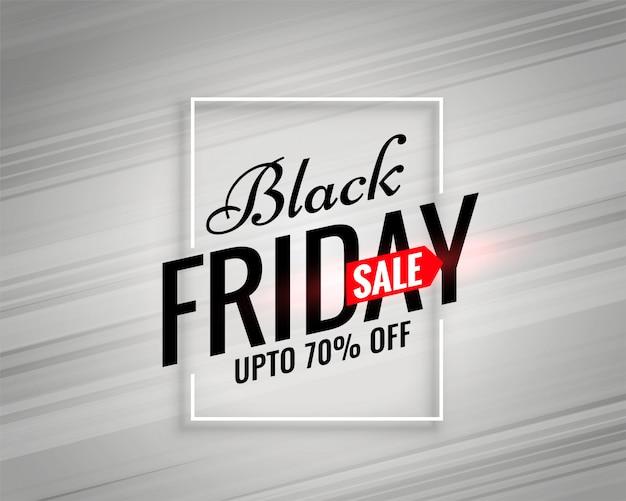 Moderne zwarte vrijdag verkoopsjabloon Gratis Vector
