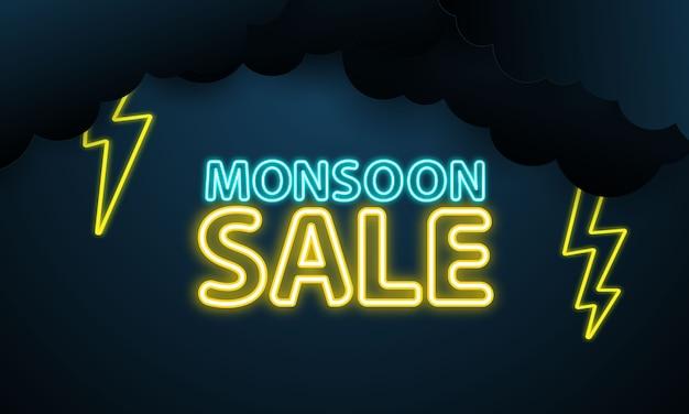 Moesson verkoop regenachtige seizoenhemel en bliksem, Premium Vector