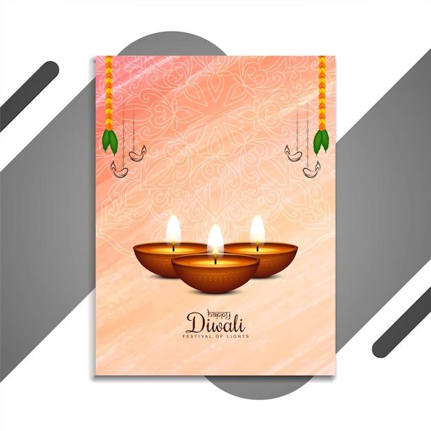 Mooi gelukkig diwali-ontwerp van de festival elegant brochure Gratis Vector