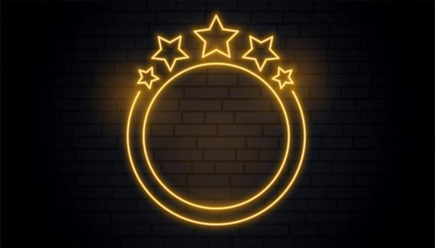 Mooi gouden neon rond frame met sterren Gratis Vector