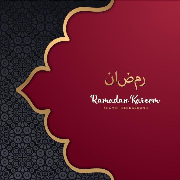 Mooi ramadan kareem-ontwerp met mandala Gratis Vector