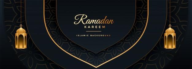 Mooi ramadan kareem zwart en goud bannerontwerp Gratis Vector