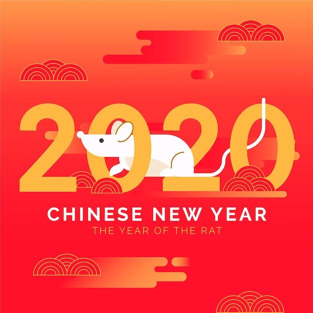 Mooi rood & gouden chinees nieuw jaar Gratis Vector