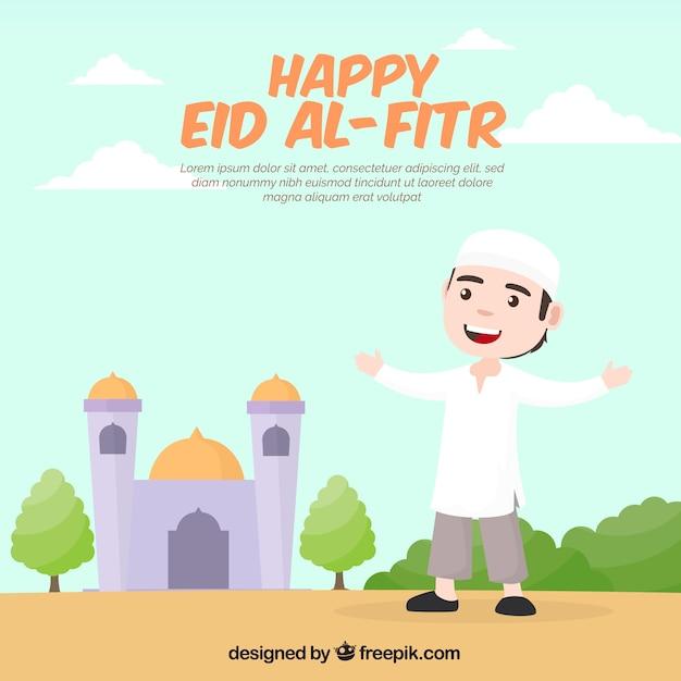 Mooie achtergrond van gelukkige eid al-fitr Gratis Vector