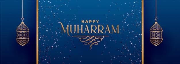 Mooie blauwe gelukkige muharram islamitische groetbanner Gratis Vector