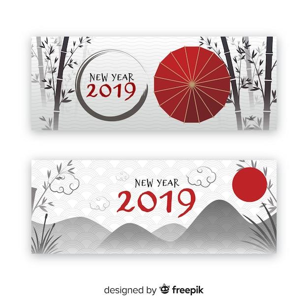 Mooie chinese nieuwe jaarbanners Gratis Vector