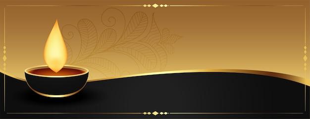 Mooie diwali diya lamp gouden glanzend design Gratis Vector