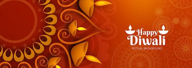 Mooie diwali diya olielamp festival header achtergrond Gratis Vector