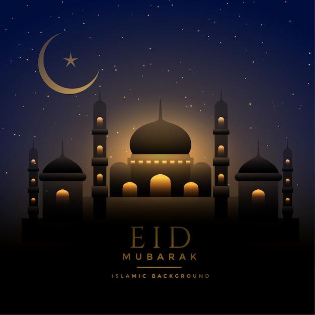 Mooie eid achtergrond van de nachtscène met moskee en maan Gratis Vector