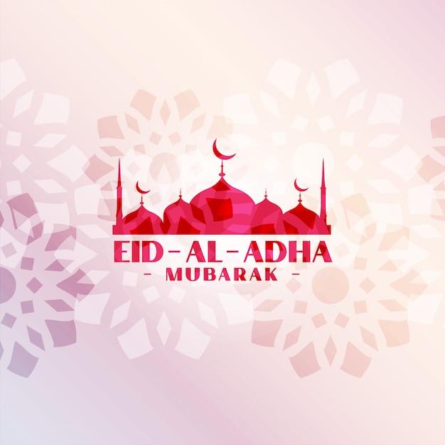 Mooie eid al adha decoratieve moskeeachtergrond Gratis Vector