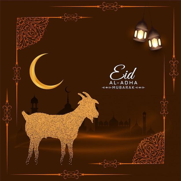 Mooie eid al adha mubarak festival decoratieve achtergrond Gratis Vector