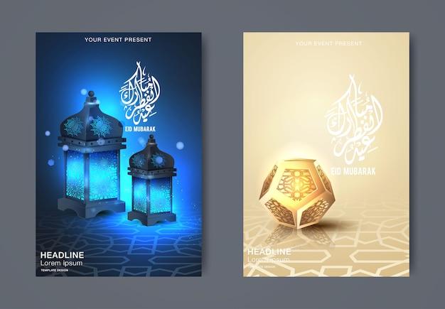 Mooie eid mubarak flyer brochure sjabloonontwerp Premium Vector