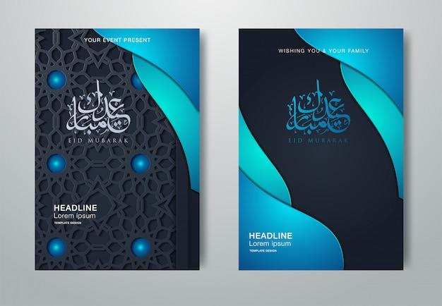 Mooie eid mubarak flyer brochure vector sjabloonontwerp Premium Vector