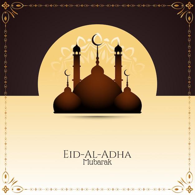 Mooie elegante eid-al-adha mubarak achtergrond Gratis Vector
